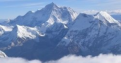 1 hr Mountain flght from Kathmandu to see Mt Everest