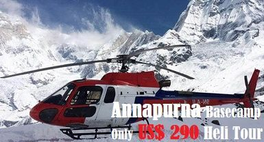 Helicopter tour of Annapurna base camp