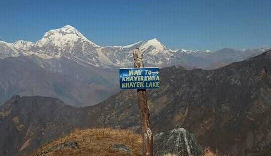 Eco trek to khopra danda and Khair Lake in Annapurna