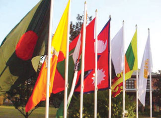 18th SAARC Summit in Nepal